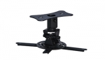 UPR-PRO150 Ceiling projector mount